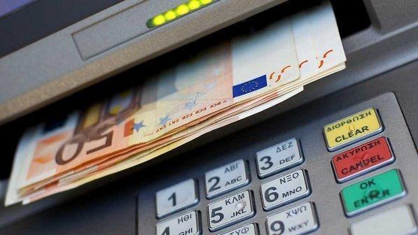 Prefeitura de Limoeiro troca Caixa Econômica Federal por Banco Santander e alguns funcionários questionam real motivo.