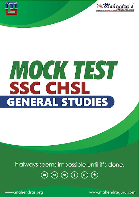 100 General Studies Quiz PDF For SSC CHSL Exam | 24.02.18