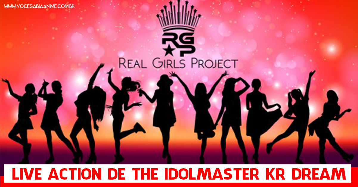 """THE IDOLM@STER KR Dream"""