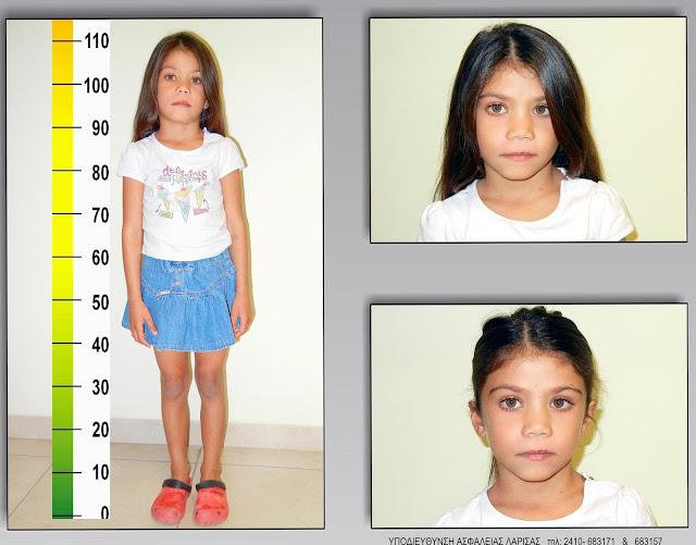 Μήπως γνωρίζεται αυτό το κοριτσάκι - Βρέθηκε σε καταυλισμό Ρομά - Αναζητούνται οι βιολογικοί γονείς του
