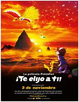 Pokémon La Película: ¡Te Elijo A Ti! (2017)