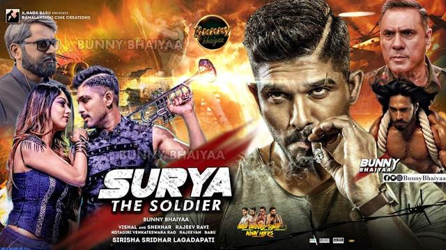 surya the brave solider movie in hindi promovies.com.pk