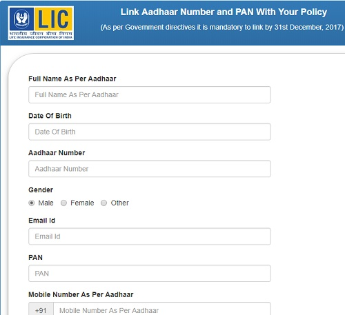 Easy Steps to Link  Adhaar to LIC Policies