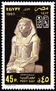 Amenemhat III - 12th dynasty pyramid at Hawara.