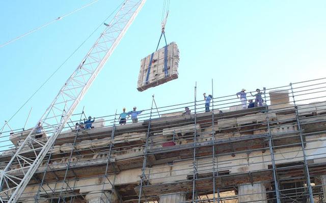 Restoration work gets under way on Parthenon pediment