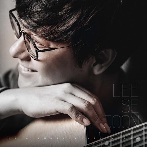 Kumpulan Lagu Lee Se Joon 20th Anniversary Album