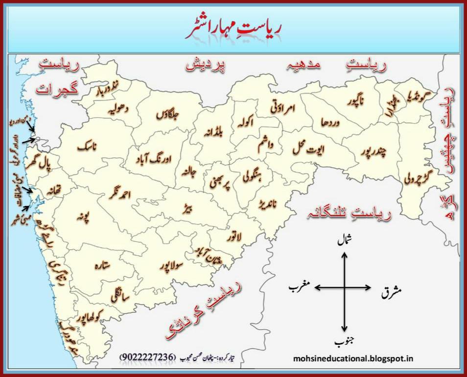mumbai rail map