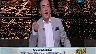 برنامج اخر النهار حلقة الاثنين 31-7-2017 مع خيرى رمضان زلقاء مع احمد شوبير
