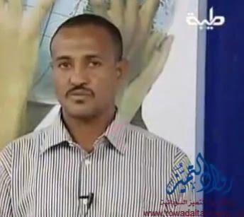 تحميل حصص الشهاده السودانيه