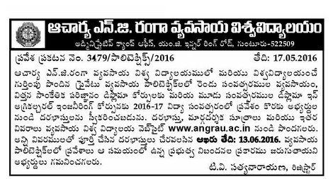 ANGRAU Agriculture Polytechnic Admissions Notificaiton 2016