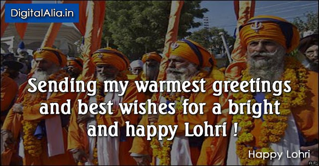 lohri messages, lohri sms. lohri messages in hindi, lohri sms in punjabi, lohri messages in english, lohri wisehs images, lohri sms with images, lohri festival images, lohri messages photos, lohri sms for friends, lohri messages for family