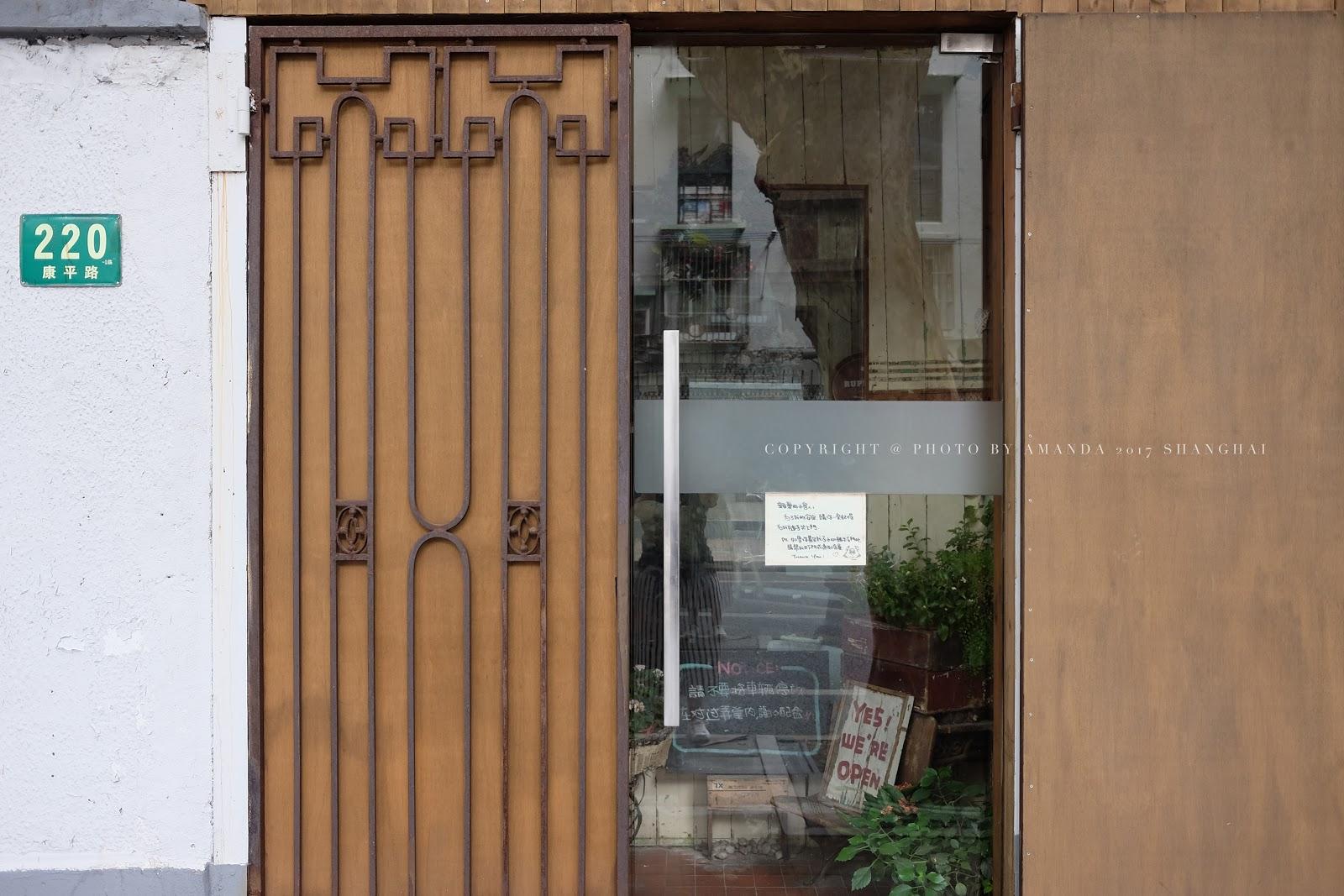 上海遊記】Le Petit Jardin 小小花園咖啡廳。歐風復古咖啡廳 ...