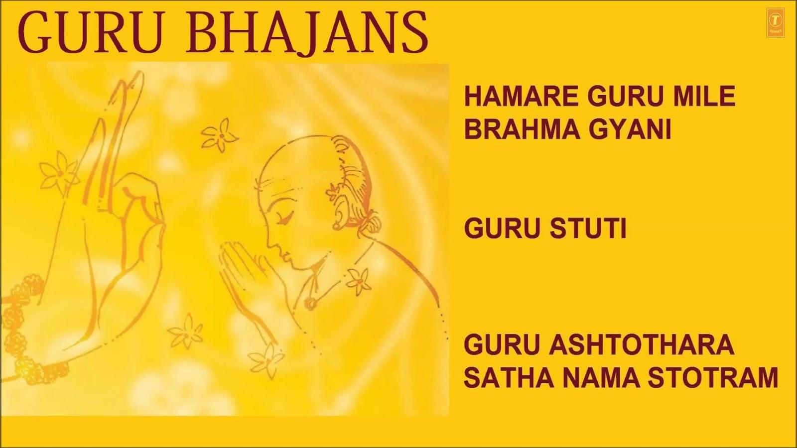{2018} Guru Purnima Images Free Download for Facebook & WhatsApp