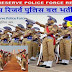 CRPF Recruitment 2017 – Apply Online for 2945 Constables (Technical & Tradesmen) (Male/Female) Posts, Last Date - 01 Mar 2017
