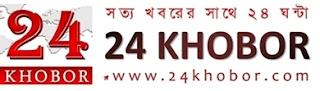 All new Paper Bangladesh