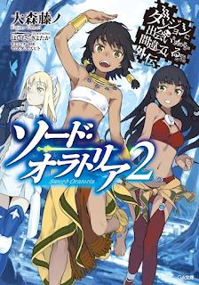 Download Novel DanMachi - Sword Oratoria