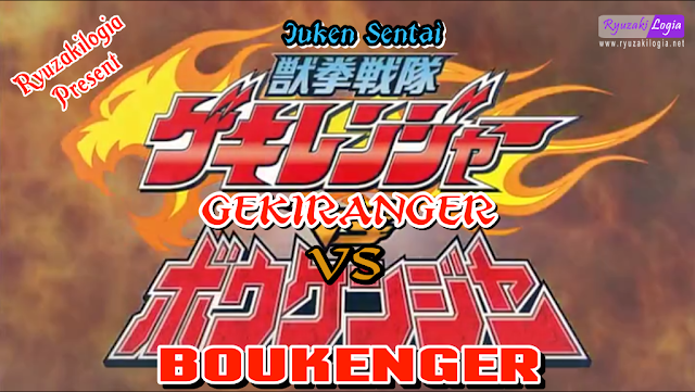 Juken Sentai Gekiranger VS Boukenger The Movie Subtitle Indonesia