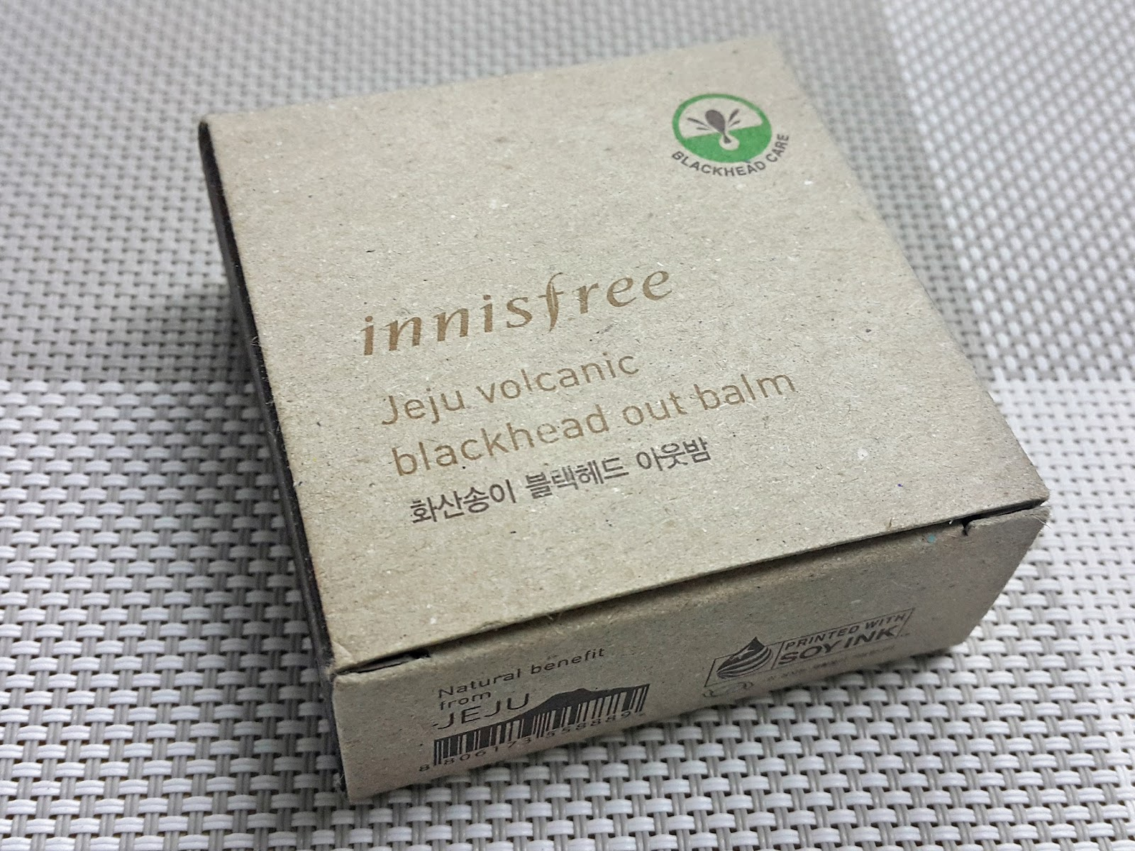 Review] Innisfree Jeju Volcanic Black Head Out Balm | Just