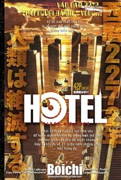 Hotel [one shot]