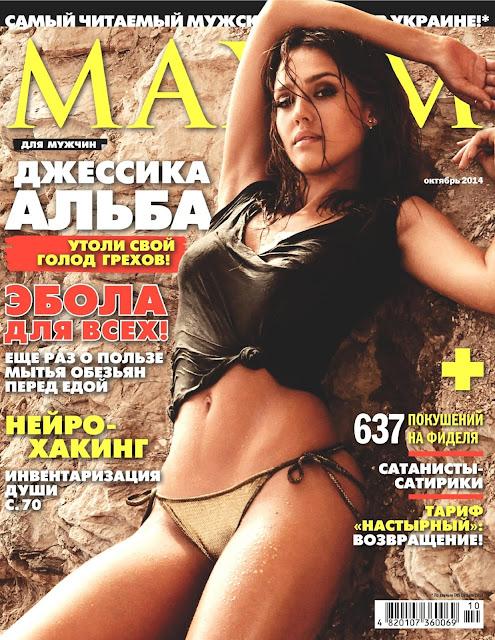 Maxim%252BUkraine%25252C%252BOctober%252B2014%252B%25253D%252Bselection page 001 - Jessica Alba Hot Bikini Images-60 Most Sexiest HD Photos of Fantastic Four fame Seduces Us Atmost