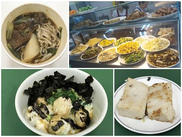 台北大同區素食~正慧素食館