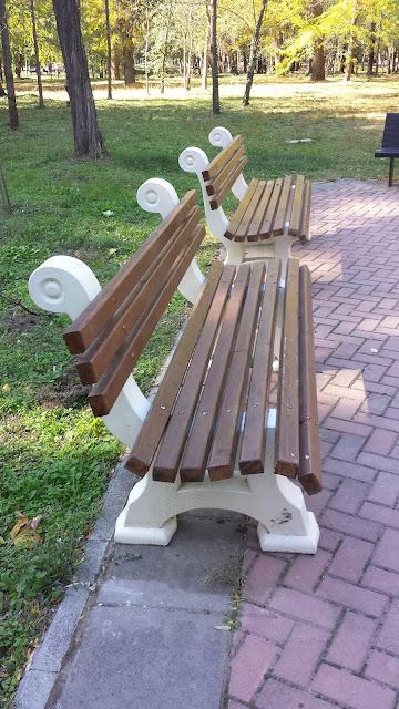 New, Inviting, Benches, Sit, Yambol City Park, Yambol,