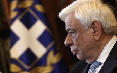 """Ανοιχτή επιστολή προς τον Πρόεδρο της Ελληνικής Δημοκρατίας για τους """"Τσάμηδες"""""""