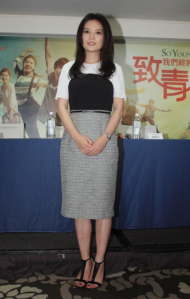 Zhao Wei pushes Mark Chao to marry Gao Yuanyuan | China