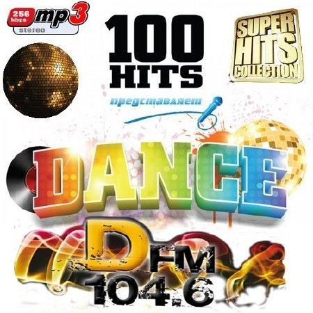 Download [Mp3]-[Hot Songs] 100 Hits Dance DFM (2016) @256kbps 4shared By Pleng-mun.com