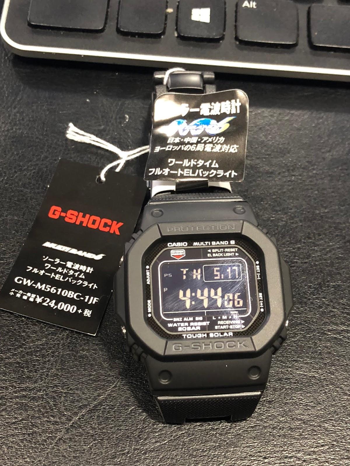 3b09791b66243 My Eastern Watch Collection  Casio G-Shock GW-M5610BC-1JF JDM Multi ...
