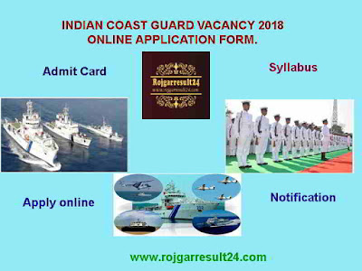 Join Indian Coast Guard (Ministry of Defence)