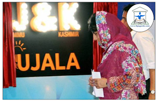 J & K CM Mehbooba Mufti has Launched UJALA Scheme – Important Notes on Exam Point of View