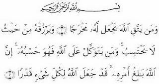 Teks Bacaan Surat At Talaq Arab Latin dan Terjemahannya