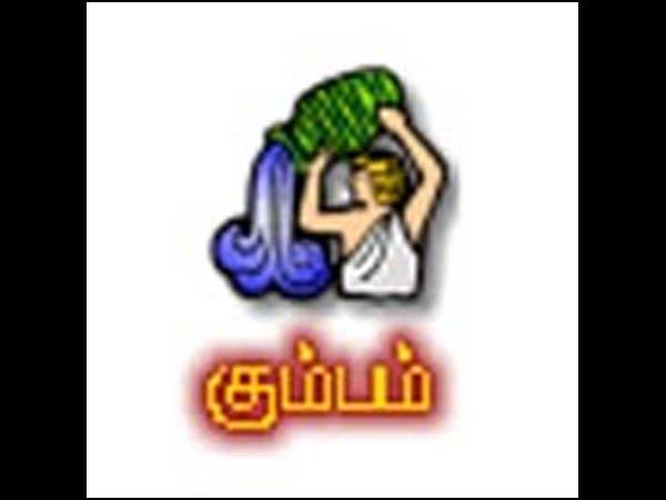புரட்டாசி மாத ராசி பலன் - கும்பம்