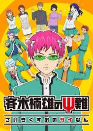 anime school comedy terbaik sepanjang masa