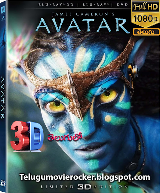 Avatar 2 Full Movie Watch Online: Avatar 3d (2009) HSBS X264 Telugu Dubbed BRRip