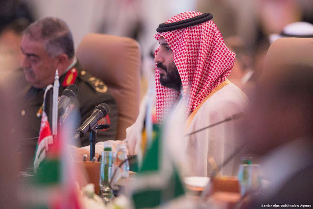 Saudi Usulkan Abu Dis Sebagai Ibu Kota Palestina di Masa Depan