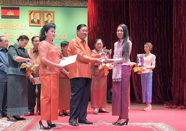 cérémonie de clôture du Festival national des jeunes