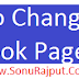 How To Change Facebook Page Name In Hindi