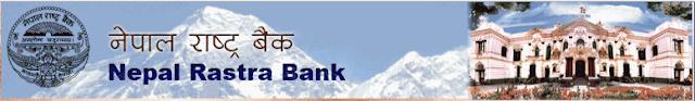 free logo maker Nepali government download free jagiredai