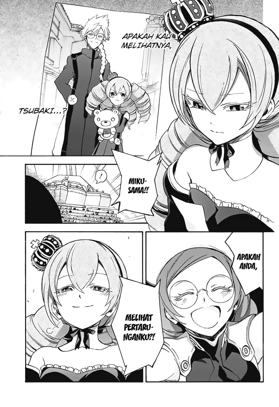 Sousei no Onmyouji Chapter 41-39