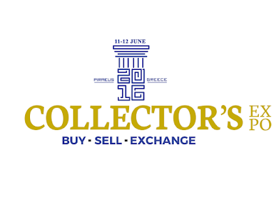 Έκθεση COLLECTORS EXPO 2016