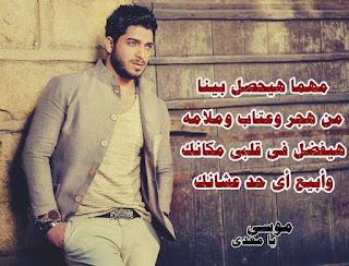 مليون مشاهدة لاغنية المطرب موسي علي اليوتيوب