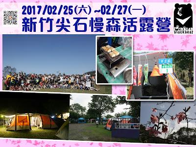 http://rvcamp.org/campsite/194