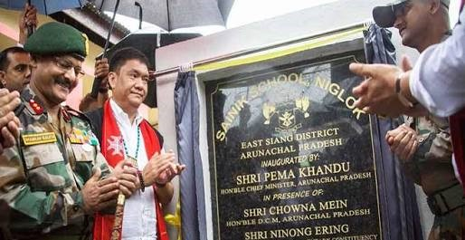 Arunachal Pradesh CM inaugurates state's first Sainik School