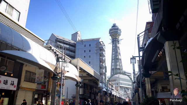 Tsutenkaku Tower Osaka