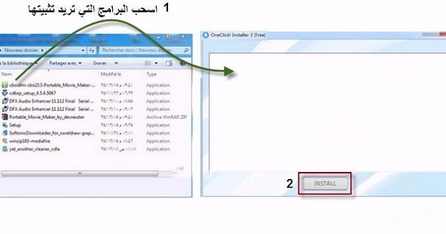 برنامج OneClick!Installer لتثبيت مجموعة برامج بضغطة واحدة