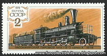 Train Stamps Collection