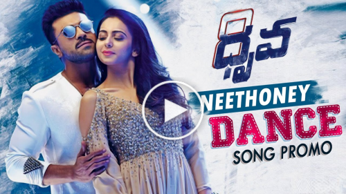 Neethone Dance Song Teaser - Dhruva