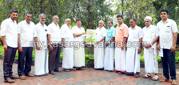 News, Kerala, Muslim League, Logo, Released, Conference,Muslim League Badiyadukka zone Conference logo released